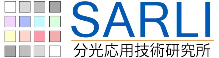 株式会社 分光応用技術研究所